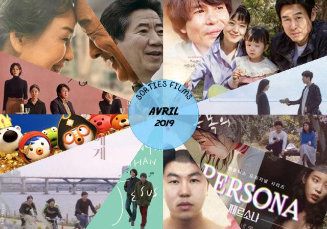 Sorties films avril 2019