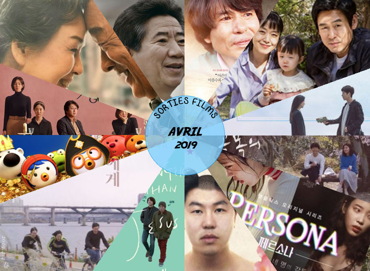 Sorties films avril 2019