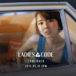 Ladies Code Teaser Feedback Zuny