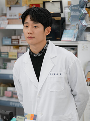 One Spring Night - Jung Hae In