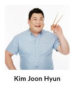 Shall We Chicken - Kim Joon Hyun