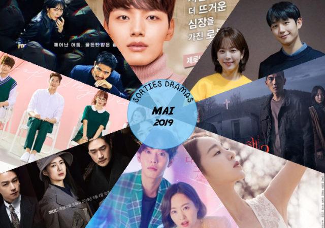 Sorties dramas mai 2019
