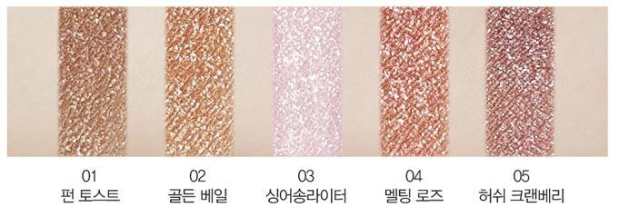 THE SAEM_Eco Soul Pigment Shadow