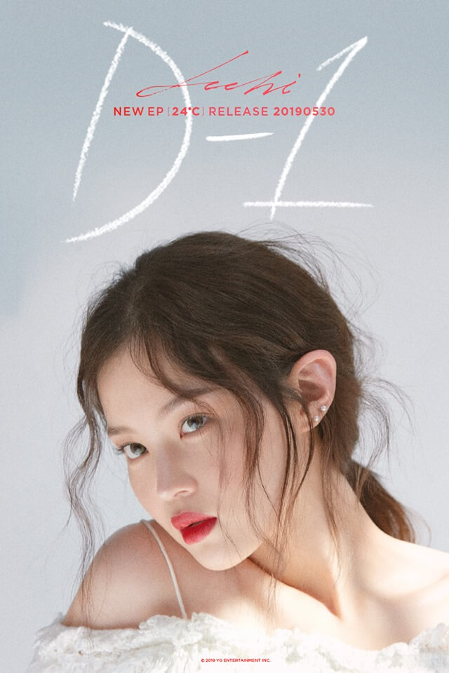Lee Hi D-1 No One