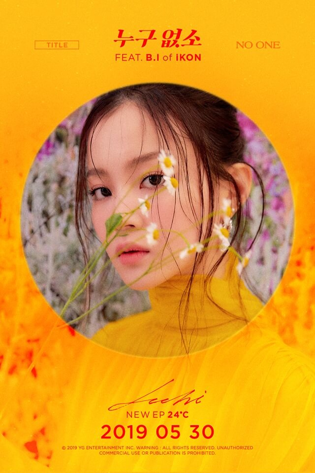 Lee Hi No One image teaser