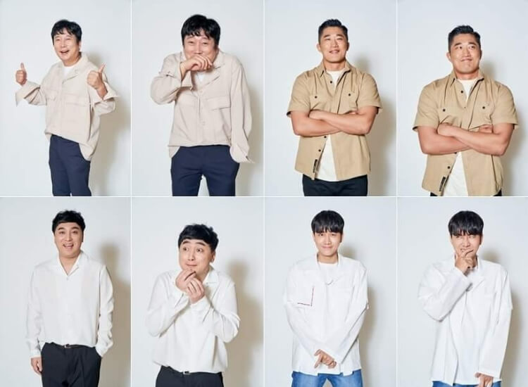Player Lee Soo Geun tvN