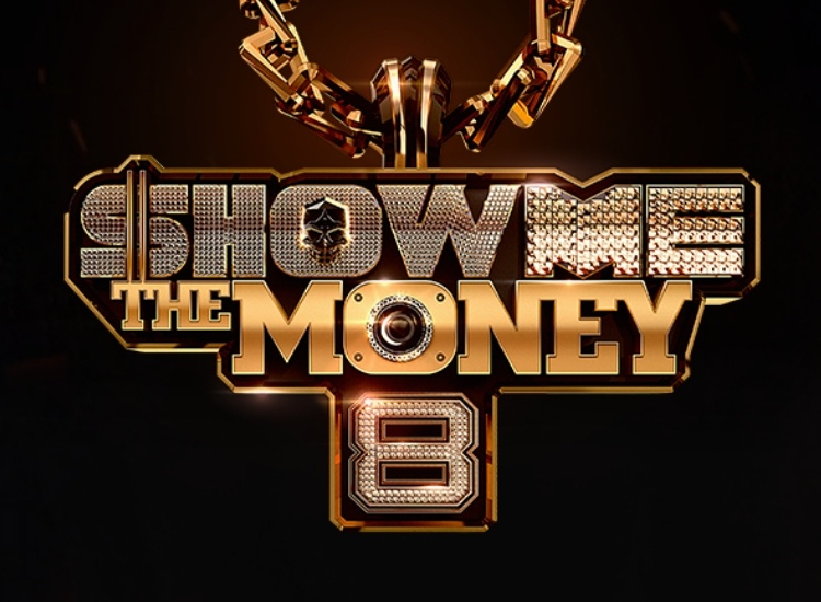 Show Me The Money 8