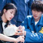 Doctor John Lee Se Young Ji Sung