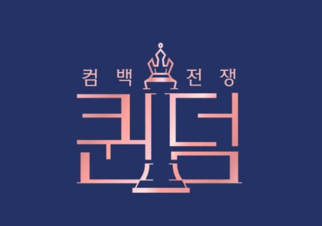 Queendom Mnet Lee Da Hae MAMAMOO PARK BOM