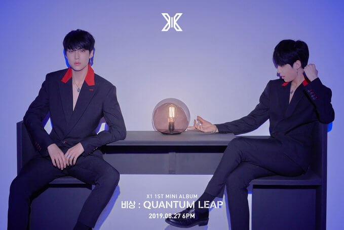 Eun Sang Teaser Flash Quantum Leap