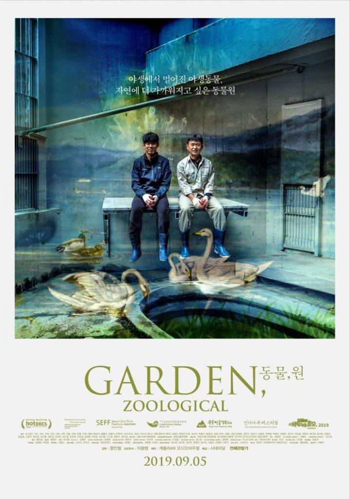 Garden, Zoological - Septembre 2019