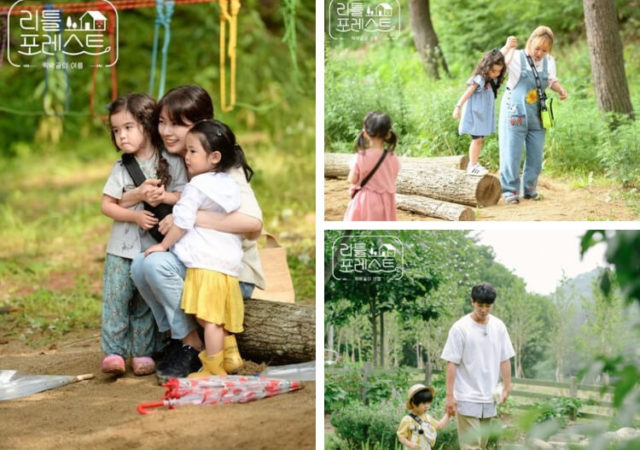 Little Forest Lee Seung Gi Park Narae Jung So Min Lee Seo Jin