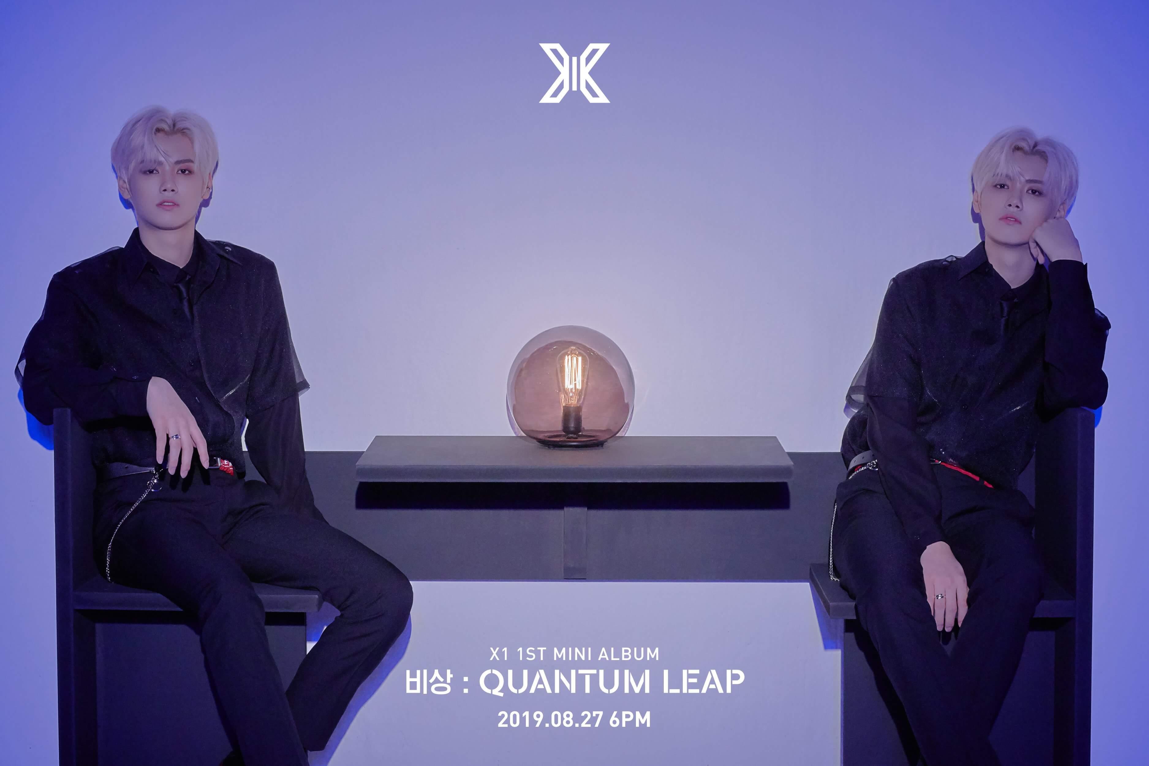 Min Hee Teaser Flash Quantum Leap