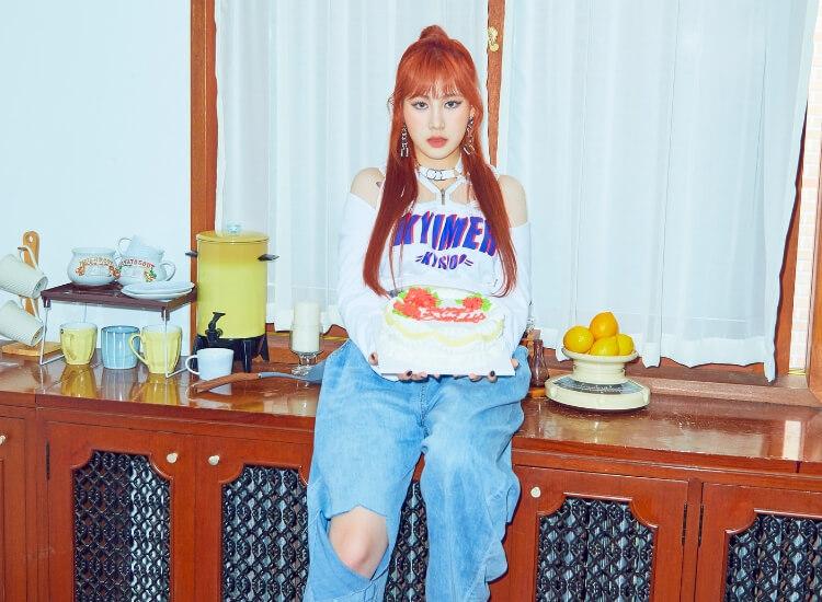 Jimin Park JYP Entertainment