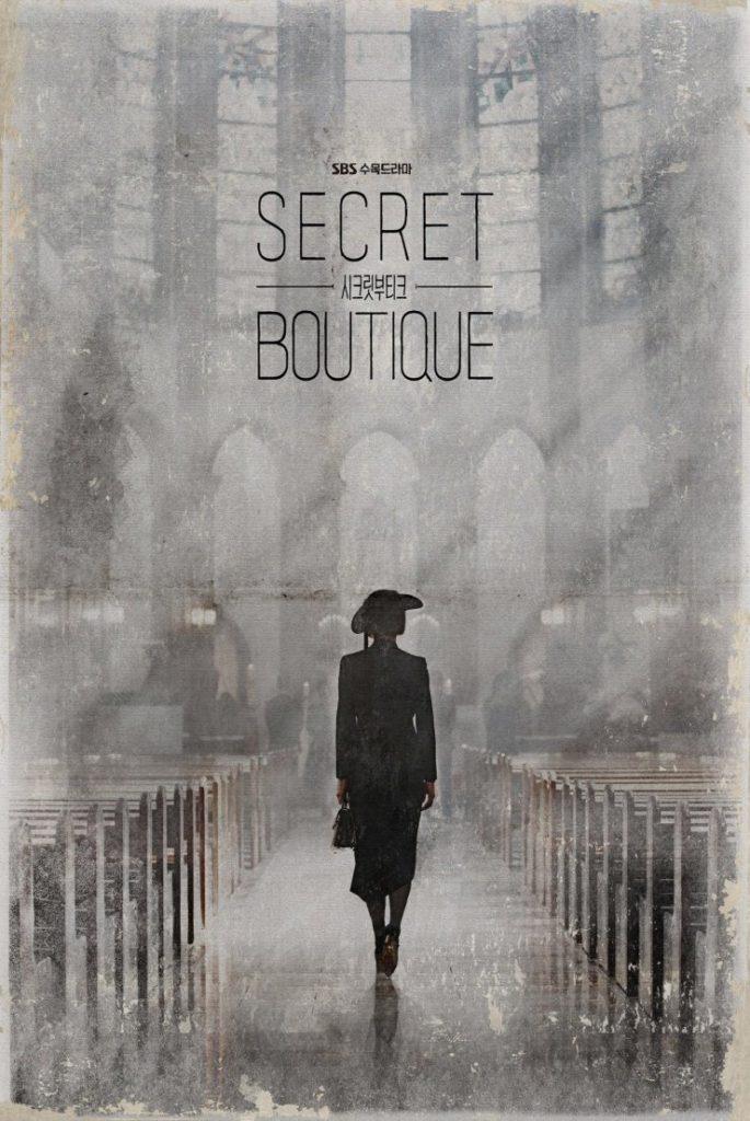 Secret Boutique - Septembre 2019