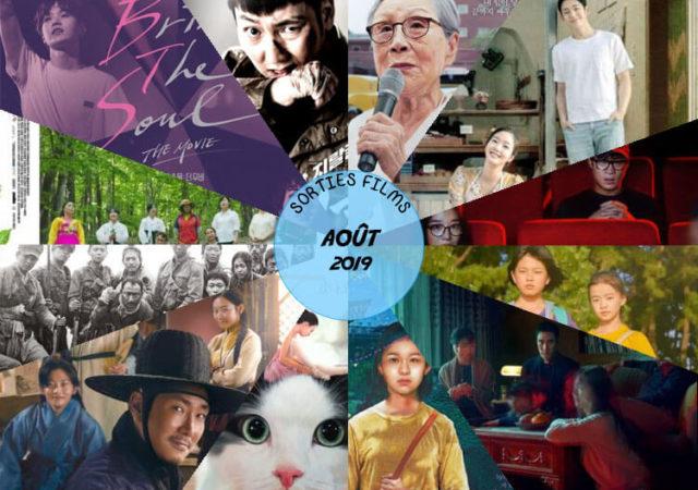 Sorties films août 2019