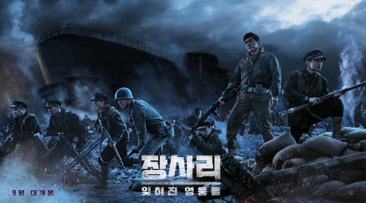 The Battle of Jangsari - Septembre 2019