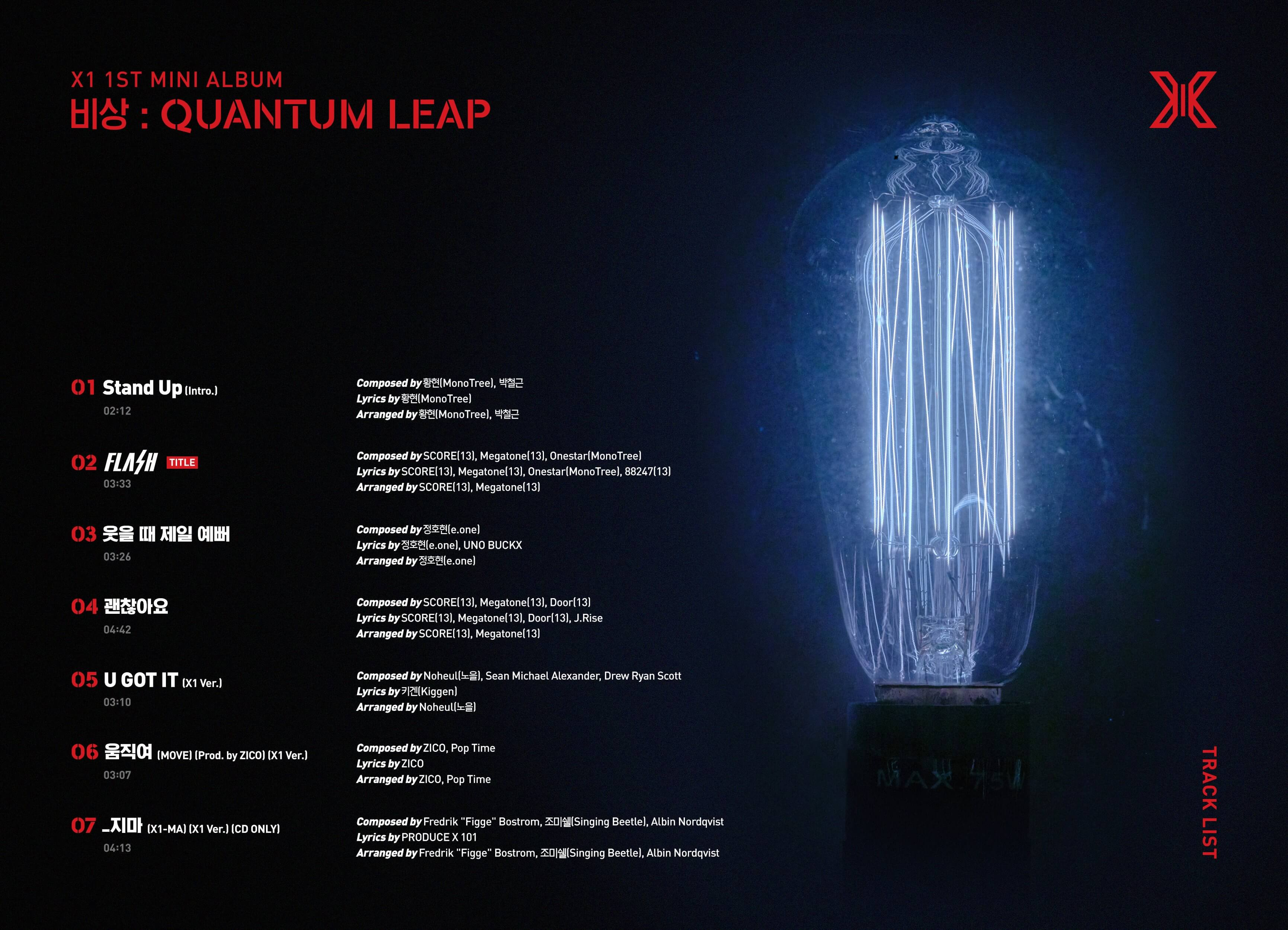 Quantum Leap Tracklist Flash