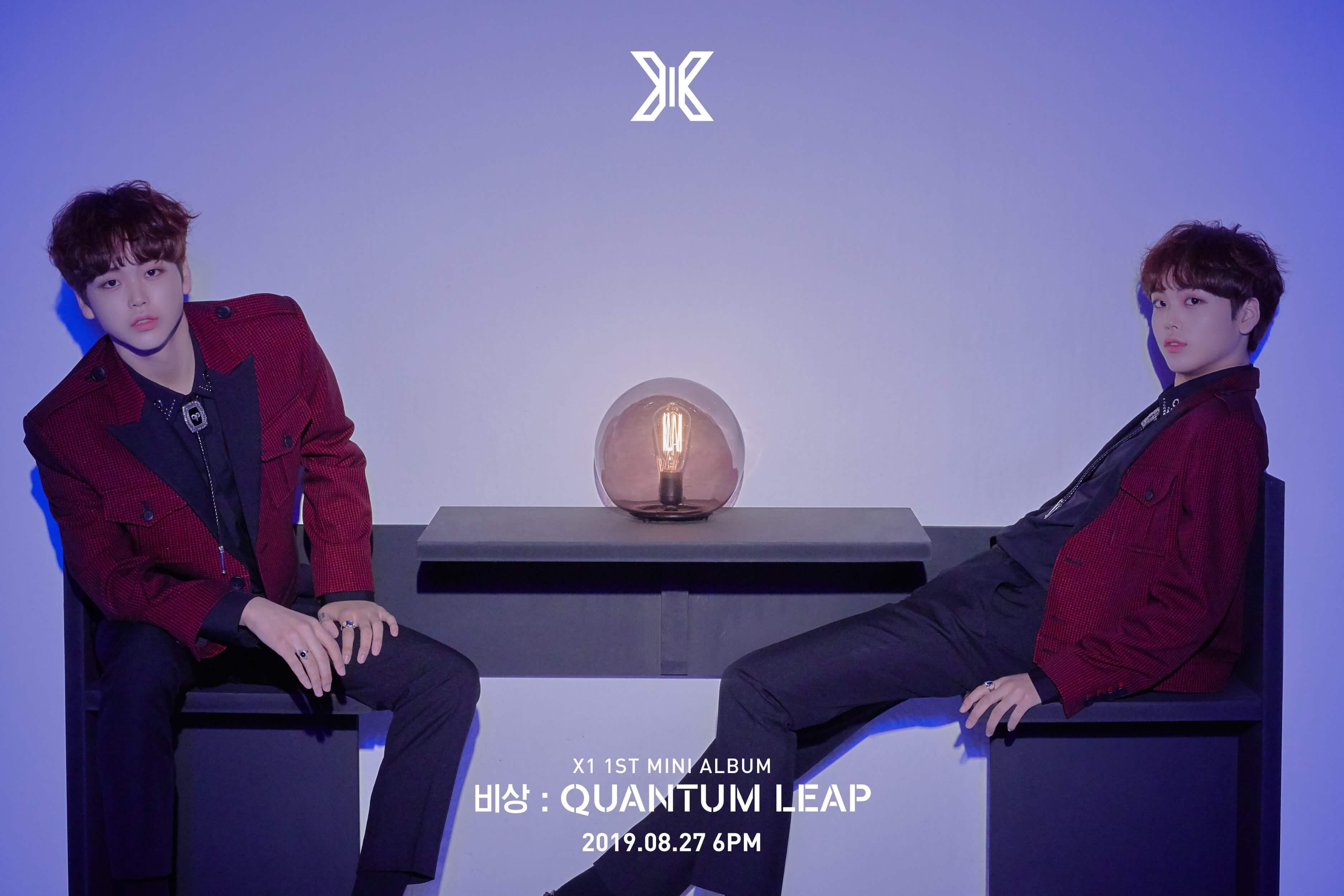 Yeong Jun Teaser Flash Quantum Leap