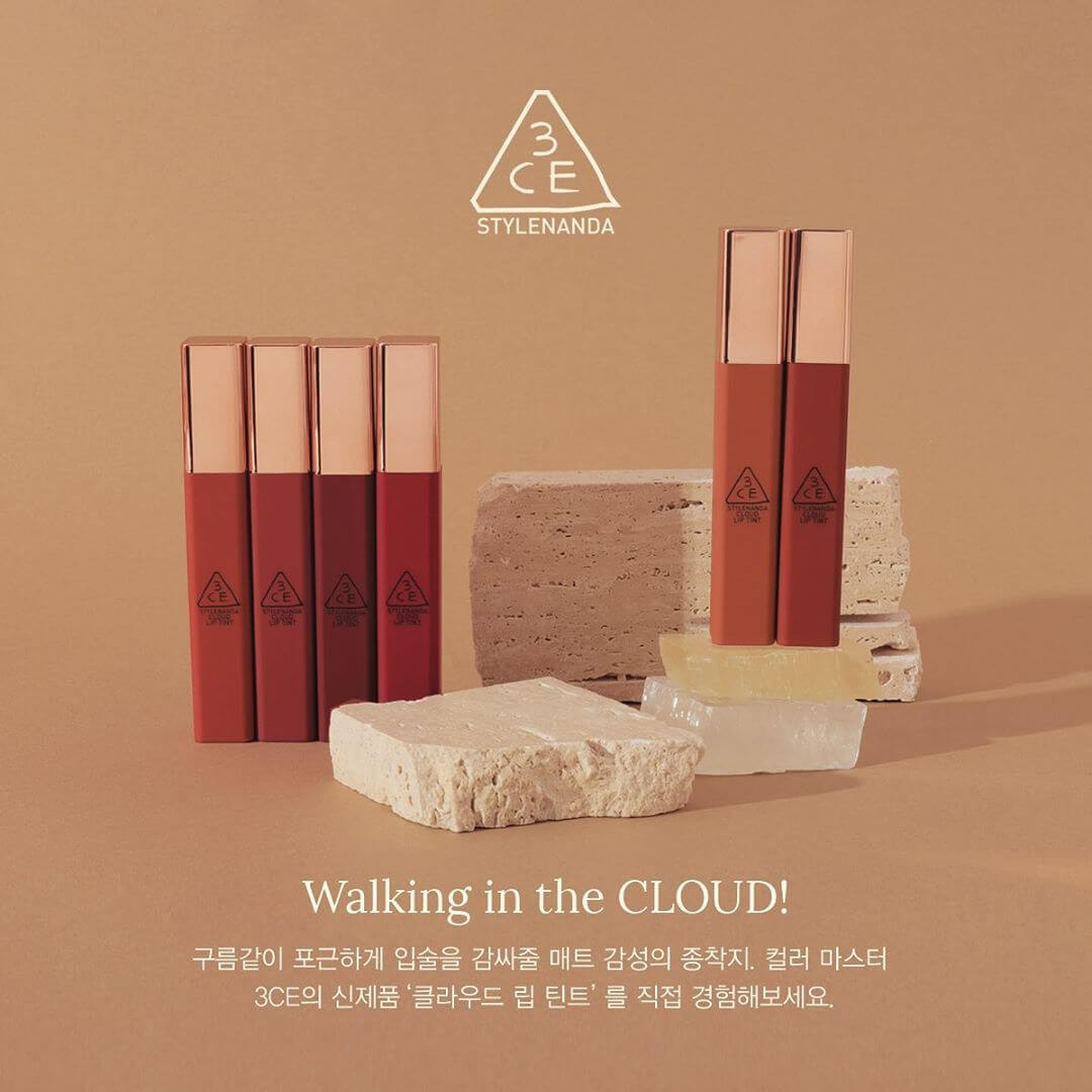 3CE Cloud lip tint K.Owls