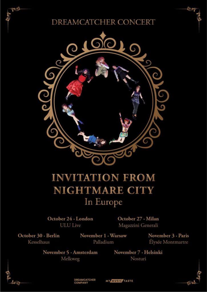 DreamCatcher - Europe - INVITATION FROM NIGHTMARE CITY
