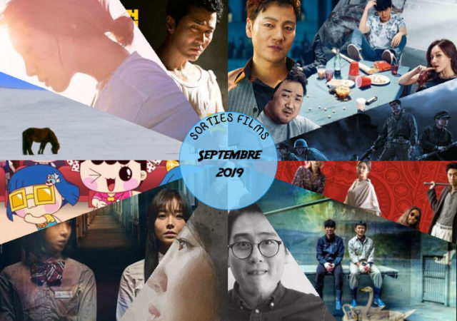 Sorties films septembre 2019