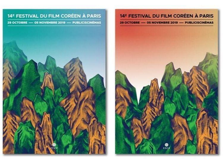 Festival du Film Coréen Paris