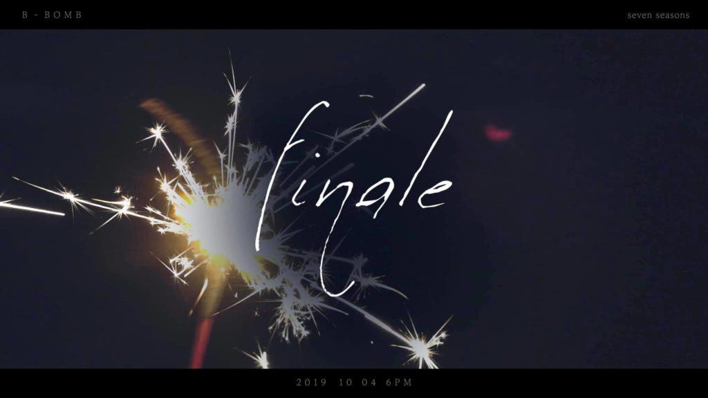 B-Bomb Finale Teaser