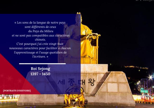 Portrait d'histoire - Le roi Sejong