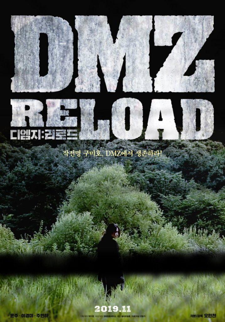 Novembre 2019 - DMZ: RELOAD