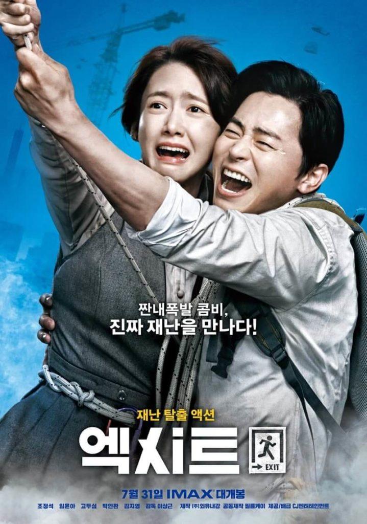 EXIT de Lee Sang Geun
