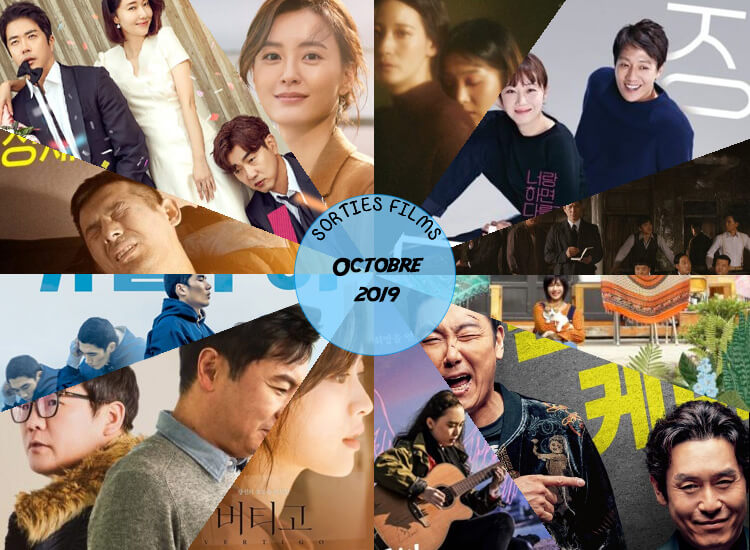 Sorties films - Octobre 2019