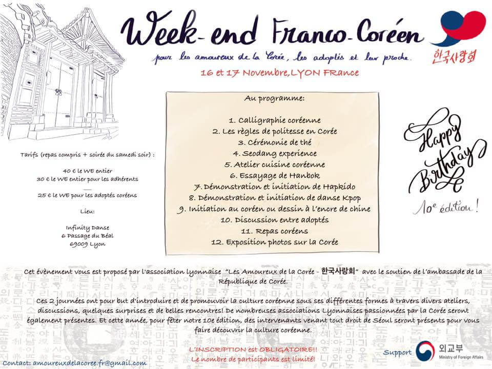 Week-end franco-coreen 10 ans InKAS