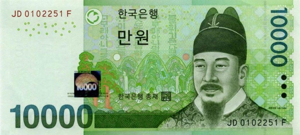 billet portrait sejong