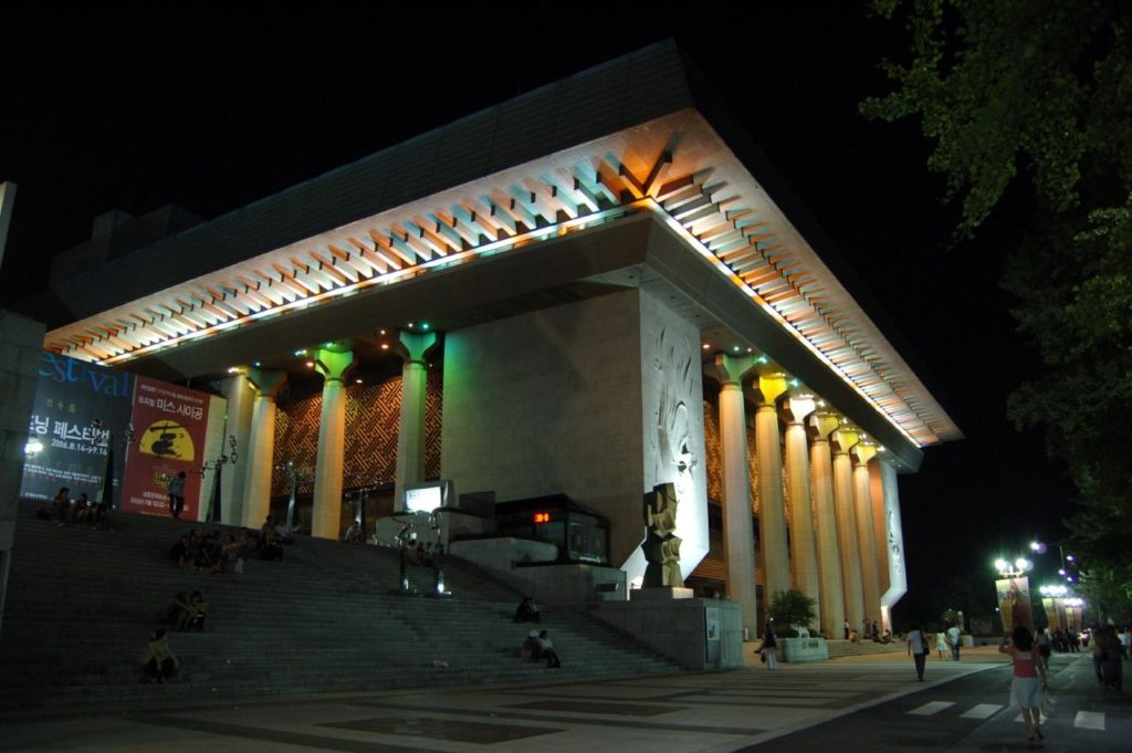 Centre Sejong des Arts Vivants