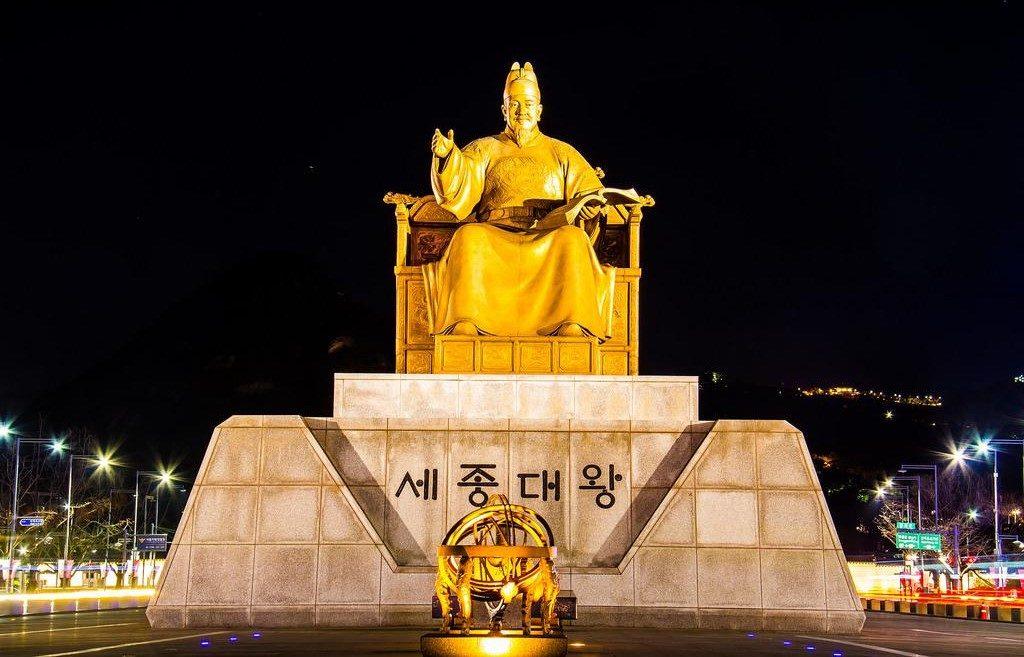 Statue Sejong