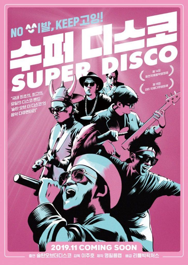 Novembre 2019 - super disco