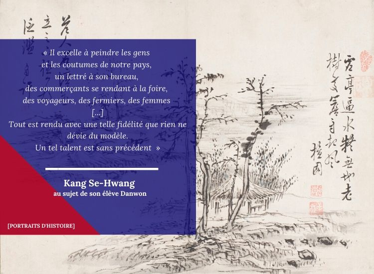 Couverture Kim Hong-do