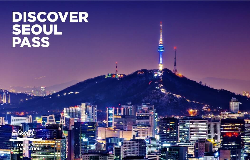 Discover Pass Seoul Mobile