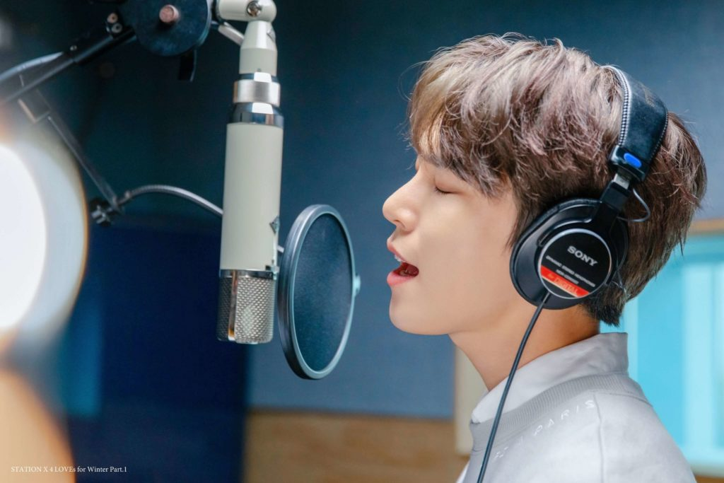 Doyoung deuxième teaser UNICEF