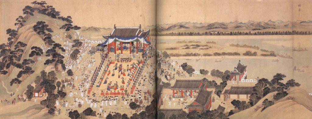 Célébration en l'honneur du Gouversneur de Pyeongyang