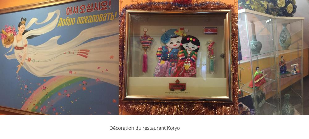 Cuisine nord coréenne