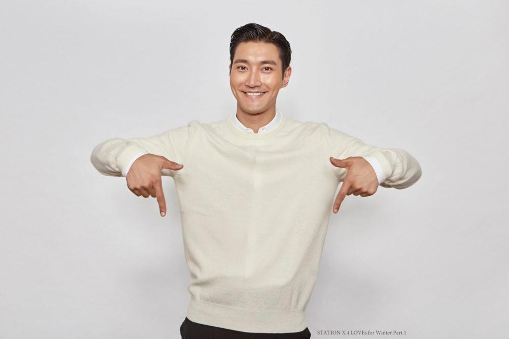 Siwon UNICEF