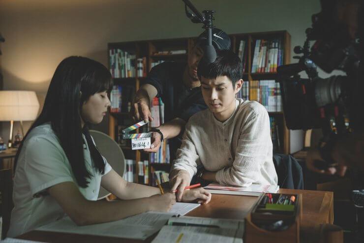 Choi Woo Sik & Jung Ji So Parasite