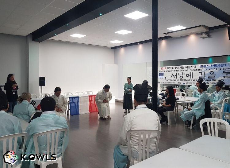 Seodang avec AC - inKAS FR