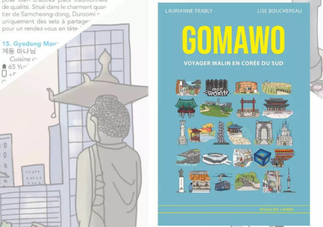 Guide Gomawo Review