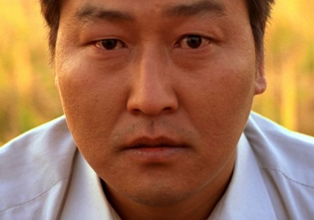 Memories of Murder - Song Kang Ho