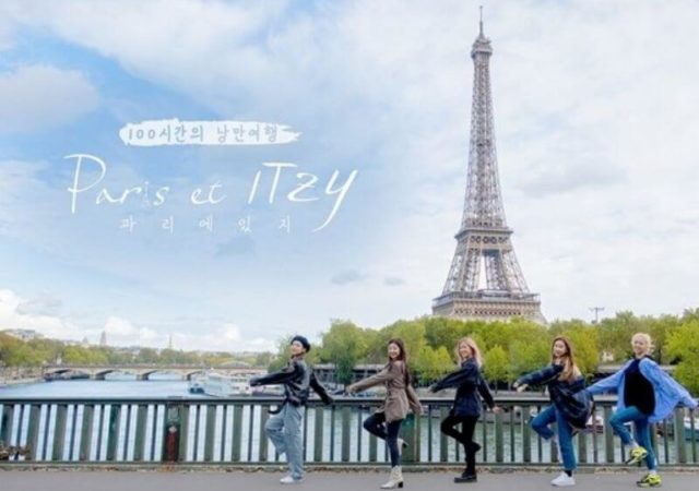 Paris et Itzy - cover