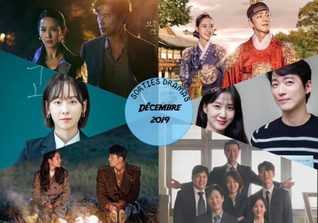 Sorties dramas décembre 2019