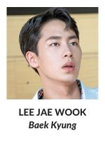 Extraordinary You - 3-Lee-Jae-Wook